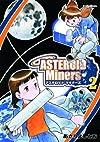 アステロイド・マイナーズ 2(リュウコミックス)
