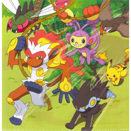 Pikachu-Poster-On-Silk-35cm-x-36cm-14inch-x-14inch-Cartel-de-Seda-9A0B0F