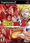 Dragonball Z Budokai - PlayStation 2