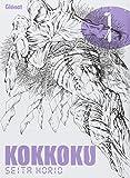 Kokkoku Vol.1