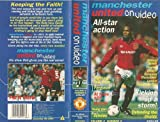 Manchester United: Video Magazine - Volume 2 - No 2 [VHS]