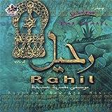 echange, troc Amr Ismail - ISMAIL,AMR RAHIL 2