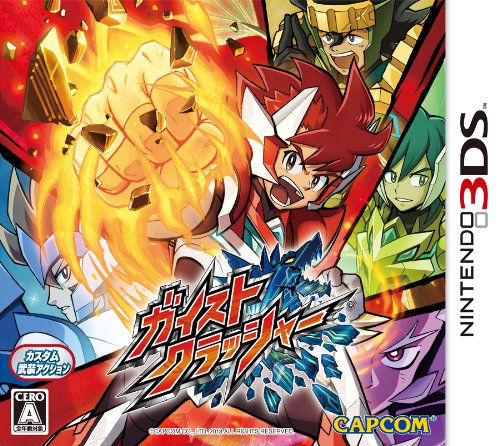 Gaist Crusher Regular Edition for Nintendo 3DS Japanese Version Only (Japan Import) - 1