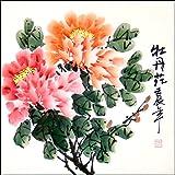Traditional Chinese Art / Chinese Fine Art: Original Chinese Brush Painting - Peony