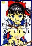 Escape Artist / 井上 よしひさ のシリーズ情報を見る