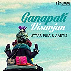 Aarti - Ghalin Lotangan