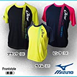 MIZUNO (ミズノ) ラケットスポーツ テニス ウエア メンズ レディース ユニセックス トップス 15年ソフトテニス日本代表応援Tシャツ 62JA5000 37 【2015SS】