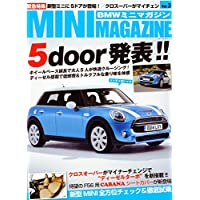 BMW ミニマガジン Vol.3 (メディアパルムック)