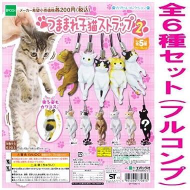 つままれ子猫ストラップ2 【全6種セット(フルコンプ)】