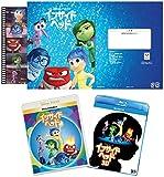 【Amazon.co.jp限定】 インサイド・ヘッドMovieNEXプラス3D:オンライン予約限定商品 [ブルーレイ3D+ブルーレイ+DVD+デジタルコピー(クラウド対応)+MovieNEXワールド] (生コマフィルム風クリアシート付) [Blu-ray]