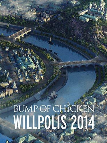 【Amazon.co.jp限定】BUMP OF CHICKEN WILLPOLIS 2014(初回限定盤)(オリジナル缶バッジ付) [Blu-ray]