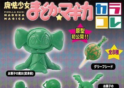 カラコレ 魔法少女まどか☆マギカ 魔女コレクション BOX