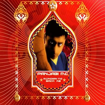 Mundian to Bach by Panjabi MC