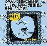 LION [DVD]