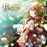 �饸��Rewrite ��ƥ顦���׳ر��ٶ� Vol.3