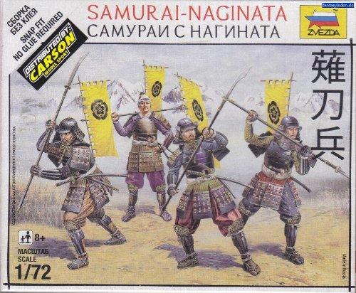 Samurai-Naginata