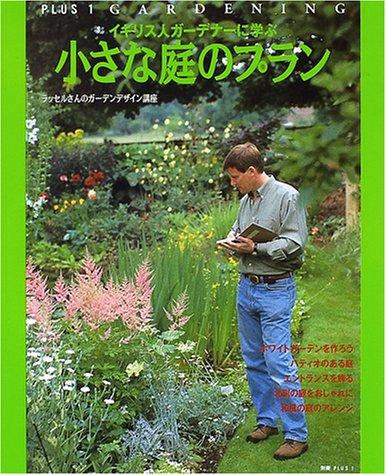 http://ecx.images-amazon.com/images/I/61AF714CSPL.jpg