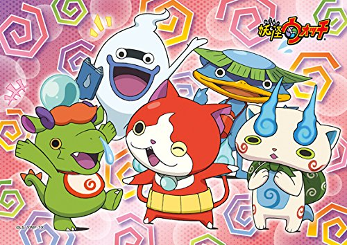56ピース 妖怪ウォッチ りゅーくんと遊ぼう! 56-02