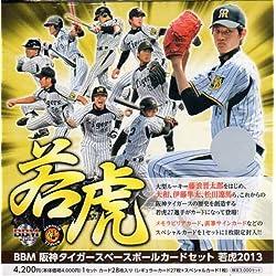 BBM2013 阪神タイガースカードセット「若虎」【未開封】