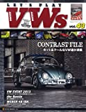 LET'S PLAY VW's Vol.43 (NEKO MOOK 1961)