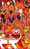 img - for DEVI BHAGAVATAM book / textbook / text book