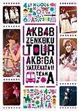 AKB48「AKBがやって来た!!」 TEAM A [DVD]