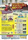 Amazon.co.jp自分が活き、仲間も活かせる「 ポストプレーヤー 」育成メソッド~ゲームでの役割を理解させ、能力のベースをつくる練習メニュー~[ハンドボール 936-S 全2巻]