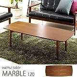 木製 センターテーブル 《MARBLE》 マーブル IMT-89 幅120cm