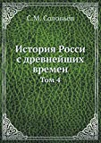 img - for Istoriya Rossi s drevnejshih vremen Tom 4 (Russian Edition) book / textbook / text book