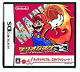 Mario Basket 3 on 3 / Mario Hoops 3 on 3 [Japan Import]