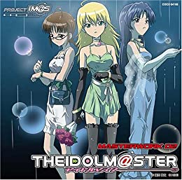 THE IDOLM@STER MASTERWORK 02