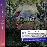 Lock on you-GLAY