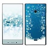 「Breeze-正規品」iPhone ・ スマホケース ポリカーボネイト [透明] アクオスフォン カバー AQUOS Crystal 2[403SH]
