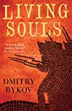 Living Souls