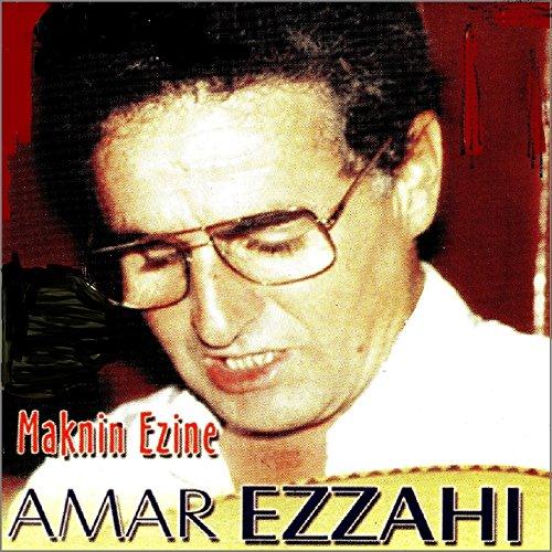 maknin-ezine-hada-el-khatem-enchainer