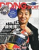 RIDING SPORT (ライディングスポーツ) 2011年 02月号 [雑誌]