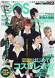 COSMODE 23―なりきり美少女の仮想コスチューム×スタイルマガジン (INFOREST MOOK)