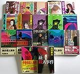 浅見光彦 / 内田 康夫 のシリーズ情報を見る