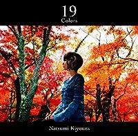 「十九色(初回限定盤)(DVD付)」