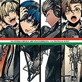 PSP『アルカナ・ファミリア』キャラクターソングミニアルバム「La Festa La Vita!」