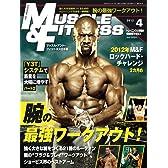 『マッスル・アンド・フィットネス日本版』2012年4月号