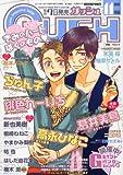 GUSH (ガッシュ) 2010年 11月号 [雑誌]