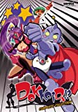 Dokkoida!?: Complete Collection