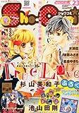 Sho-Comi (ショウコミ) 2013年 11/20号 [雑誌]