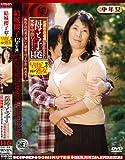 近親相姦遊戯 母と子 14巻 [DVD]