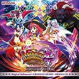 Magical Halloween4-CROSSING HEART-DRAMA CD(DVD付)