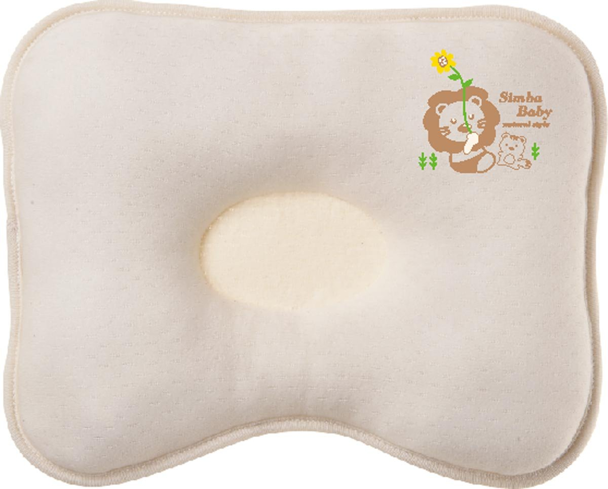 Simba Organic Cotton Baby Pillow erbaviva organic cotton baby bib