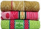Casa Basics 400 GSM Set Of 3 Jacquard Large Bath Towels 68 X 137 cm- Multicolor