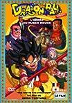 Dragon Ball : L'Arm�e du ruban rouge