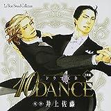 ルボー・サウンドコレクション DramaCD (10DANCE)